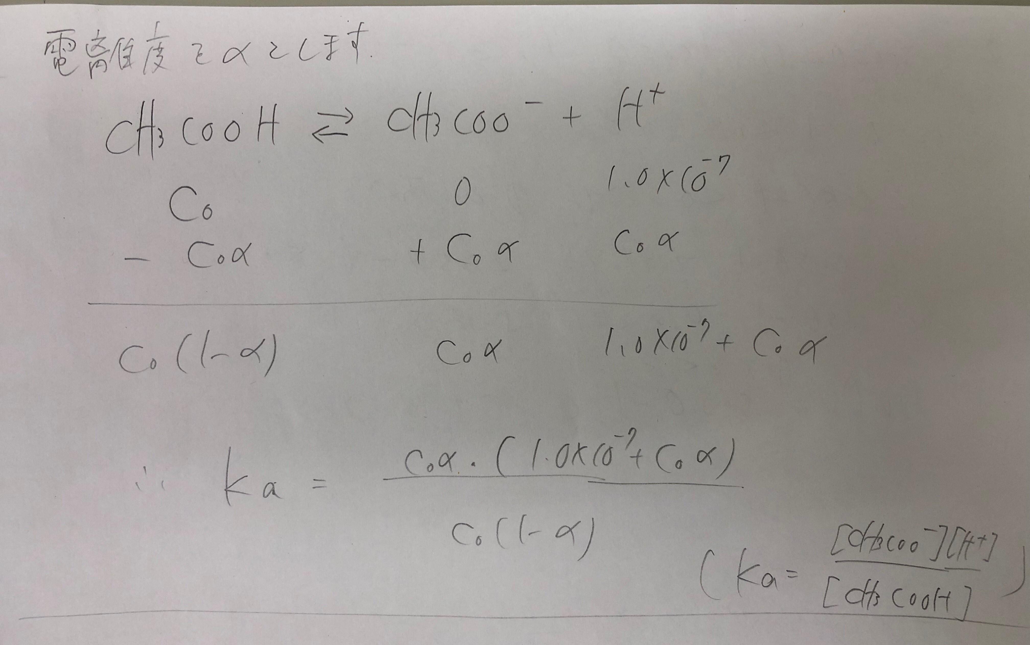 医学部受験の化学の個別指導の回答